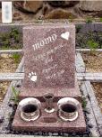 石碑墓地:E (210mm×250mm)