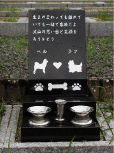 石碑墓地:C (450mm×600mm)